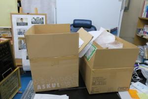ダンボール2箱です。この資料をもとに立証資料を構成していきます。