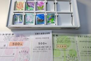 建設業許可申請には全国の市区町村から資料収集の必要がありますので、切手と小為替は必須です。