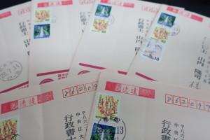 毎日、全国の市区町村から証明書発行の返信がきます。郵送は全て往復、速達が原則です!