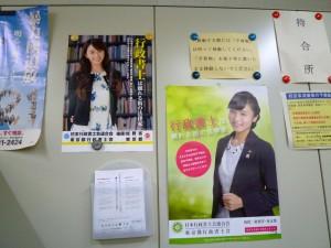 待合スペースにはこんなポスターも貼ってありました。