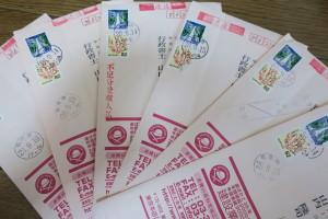 本籍地の役所が発行する身分証明書を速達郵便で収集いたします!