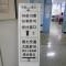 神奈川県の建設業手続き書類について